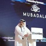Mubadala Investment
