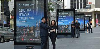 Alibaba Cloud Billboards