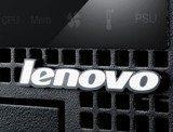 lenovo-ibm-x86-servers