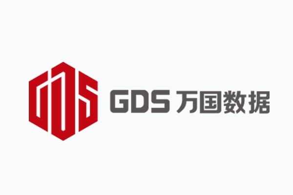 GDS data center